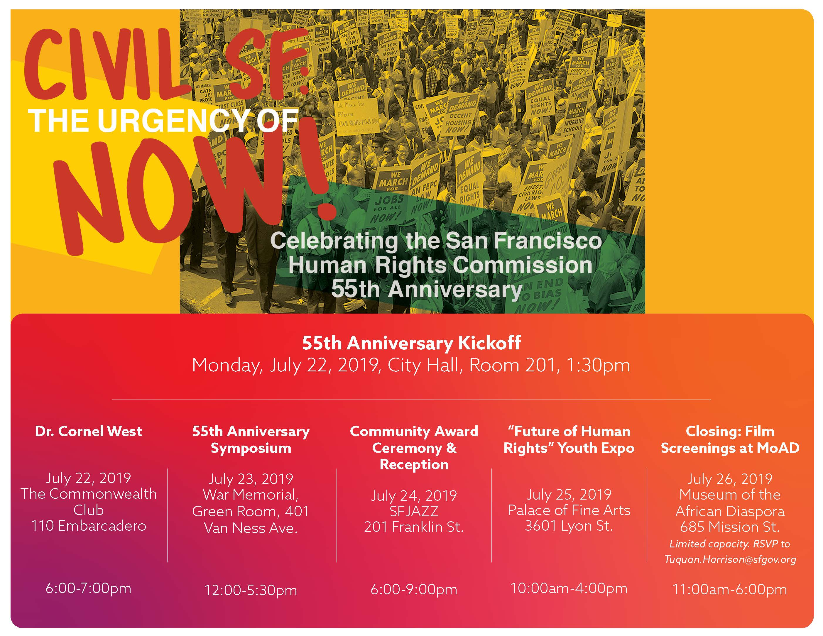 Event flyer for HRC 55th Anniversary